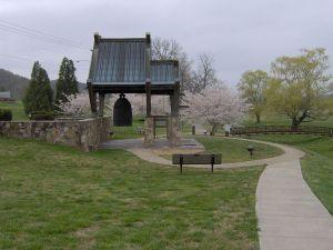 Oak Ridge Peace Bell